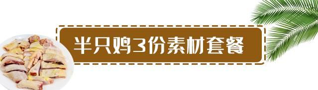 【龙岗龙城广场·美食】10年老店,美味传承!9.9元抢122元『品记猪肚鸡椰子鸡』双人套餐!