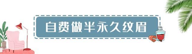 【龙华清湖·美容】5年技术经验!39元抢379元『薇美高端美学』美甲美容套餐!无隐形消费,环境清新,仙女必购!