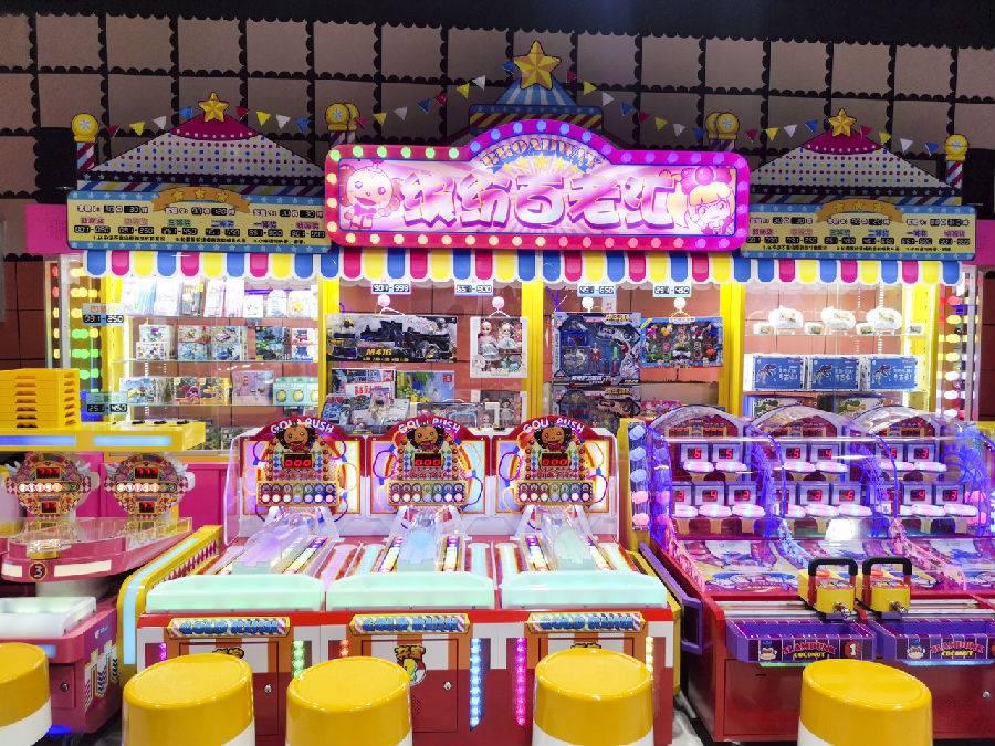 【宝安·万达广场】新店开业大酬宾!29.9元=60枚游戏币,所有设备随便玩,周末节假日通用!