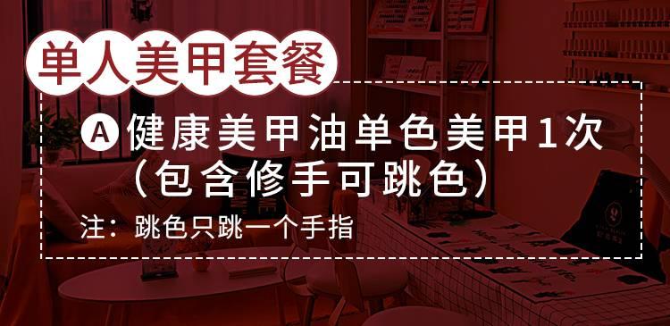 【龙岗龙城广场·美甲】新店开业!9.9元抢189元『lilaBeauty皮肤管理中心』美甲套餐!地铁直达!
