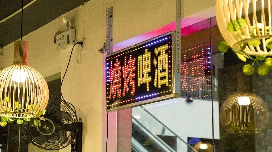 【南山鲤鱼门·美食】88元抢222元『成记鸡煲烤鱼大排档』2-3人套餐!鸡煲中的法拉利,地铁直达!