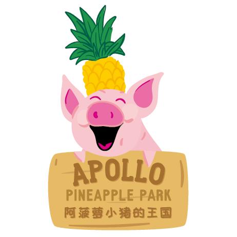 【宝安·亲子】五一专场福利!69.9元抢160元『阿菠萝小猪的王国』1大1小亲子套票!