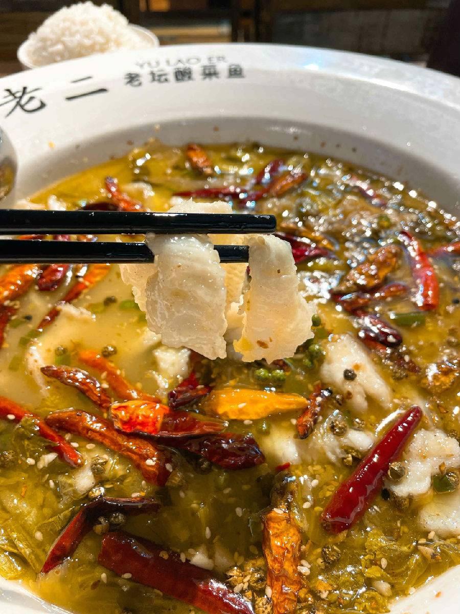 【福田科学馆·美食】酸菜鱼全国连锁品牌!88元抢221元『渔老二酸菜鱼』2-3人套餐,即买即用!