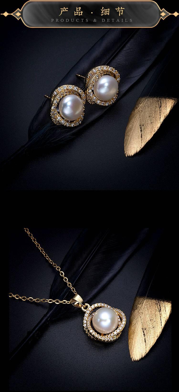 【全国包邮】520送礼大惊喜!149元抢1990元『法国奥利维拉』珍珠饰品三件套:吊坠+耳钉+戒指,首饰礼盒,精美包装~