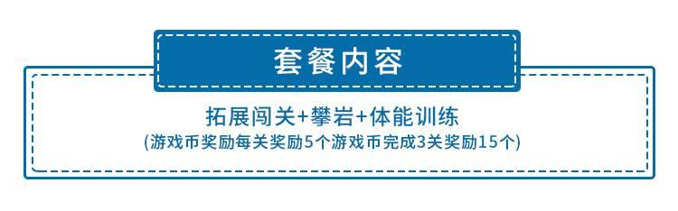 【宝安洪浪北·亲子】六一端午可用!49.9元抢128元『牛牛乐园』2小时单人游玩套餐!