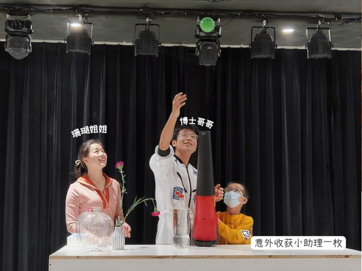【深圳福永·亲子】29.9元抢328元『大鲸岛科学馆』1大1小亲子半日票!8大主题实验表演,开阔孩子眼界