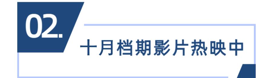 已下架~~~【深圳7店通用·电影票】34.8元抢90元的『太平洋影城单人观影套餐』;无需预约,周末节假日通用!