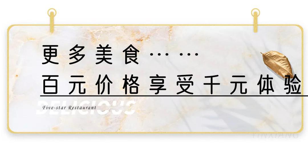 """【2021黑珍珠榜单餐厅丨牛排界的""""奥斯卡""""丨来自京城的第①家果木炙烤牛排店】298元=双人餐抢「牛排家」春季限定套餐!招牌特色厚切黑椒牛排500g+沙拉+汤品+番茄肉酱薯角/黑松露芝士薯条+澳洲和牛炒饭+甜品+饮品~法式浪漫,米其林加持!"""