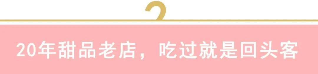 【深圳·无需预约 阅莲轩烧仙草 】8.8元抢门市价28元的招牌烧仙草套餐 !多宝奶茶烧仙草, 多宝椰奶烧仙草 ,多宝牛奶烧仙草三选一,20年甜水老店,吃过都是回头客!