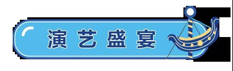 【广州·花都】【国庆狂浪音乐节】只需69元抢购1大1小广州融创水上嘉年华夜场狂浪音乐节!10.1-10.8齐贺国庆嗨翻天!只抢10天尽快下手!