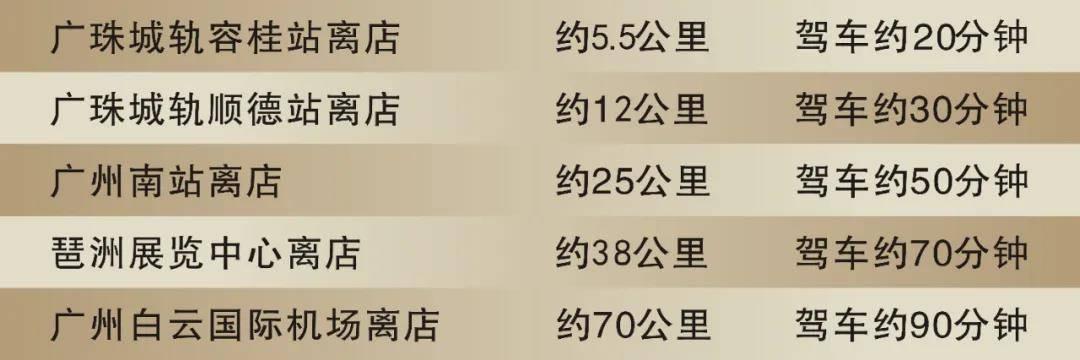 【万圣节尖叫嘉年华】爆款588抢购佛山五星哥顿酒店+顺德华侨城万圣节双人夜场尖叫套餐