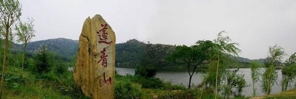 枣庄市滕州市东郭镇莲青山风景区