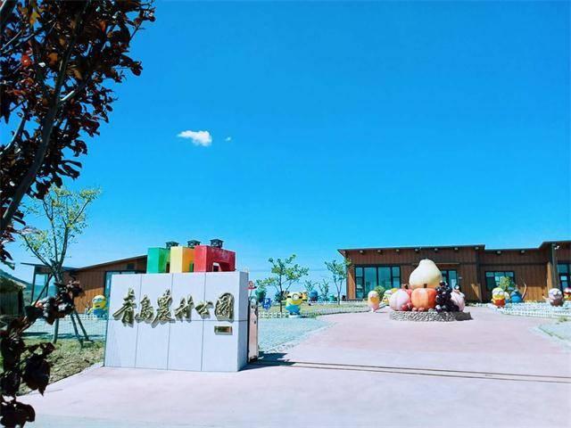 胶州洋河镇东石风景区-青岛农村公园(直接导航即可)