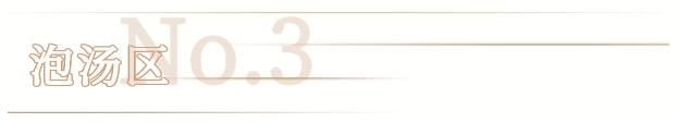 【上海】隆重推出复工大礼仅99元/位抢上引水上生活世界自助餐!海鲜牛羊肉酒类饮料,通通不限量!快来洗尘除疫补充营养,增强免疫力!两店通用!