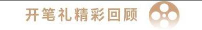 【佛山.三水森林公园孔圣园】99元抢人生四大礼之一开笔礼!点朱砂启智、开笔启蒙,翻开人生学海生涯新篇章(赠送2名陪同家长孔圣园门票)