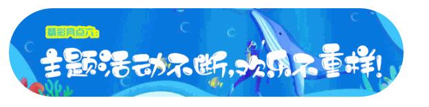 【东莞】【夏日大促】128元=1大1小·东莞海立方环游城~看神奇的海洋生物+精彩剧场演绎+特色海洋课堂~让你假日不再无聊!!!