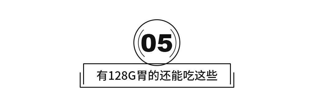 【深圳】【新品上线】158元/位。抢购平安自助晚餐,仅限周五周六日使用。多款海鲜+铁板烧不限量畅刷