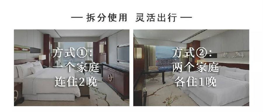 """【广州·新品上线】¥888/2晚--端午周末不加价!珠江畔五星酒店,50㎡高空豪华房俯瞰一线江景,""""天梦之床""""一睡钟情!"""