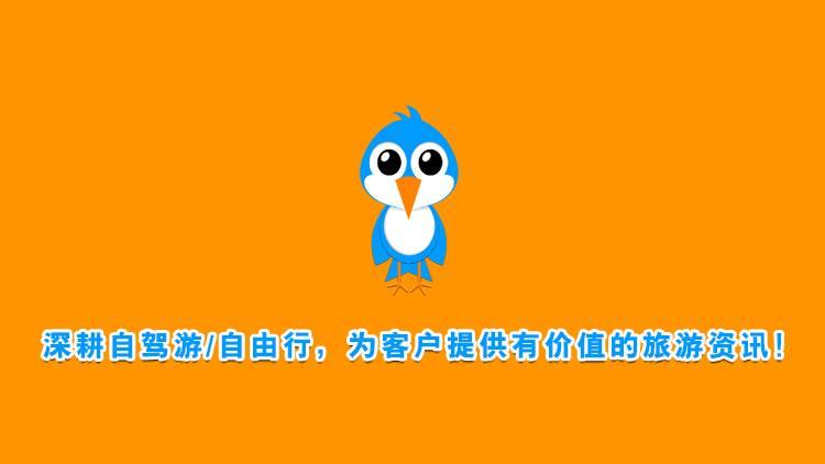 【销量冠军】英德洞天仙境门票(含游船)成人票