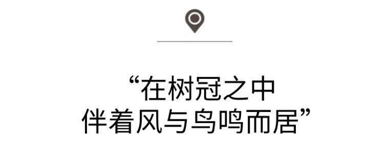 【清远·英德】【森林小镇】泡树上温泉~¥779入住英德九州驿站百姓庄园~享2大1小无限次树上汤泉门票+早餐,体验树上人家的慢生活~