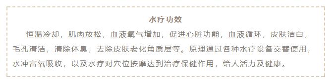 【抢购】新会龙泉度假酒店 龙翔谷温泉别墅+双人温泉美食套餐~599抢购(B产品,2021年6月30日前)