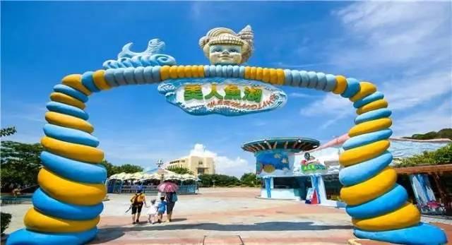 【抢购预售】珠海海泉湾神秘岛主题乐园119元2大2小亲子套票(预售B产品)有效期2020年12月31日