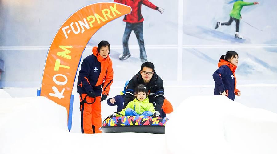 【已开园】广州融创雪世界中/高级道滑雪4小时票(提前一天,指定日期场次预订)