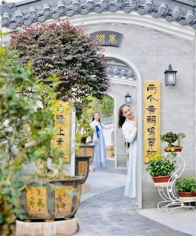 【抢购预售】东莞4A隐贤山庄+水上乐园单成人优惠票79元(预售B产品,有效期至10月08日)