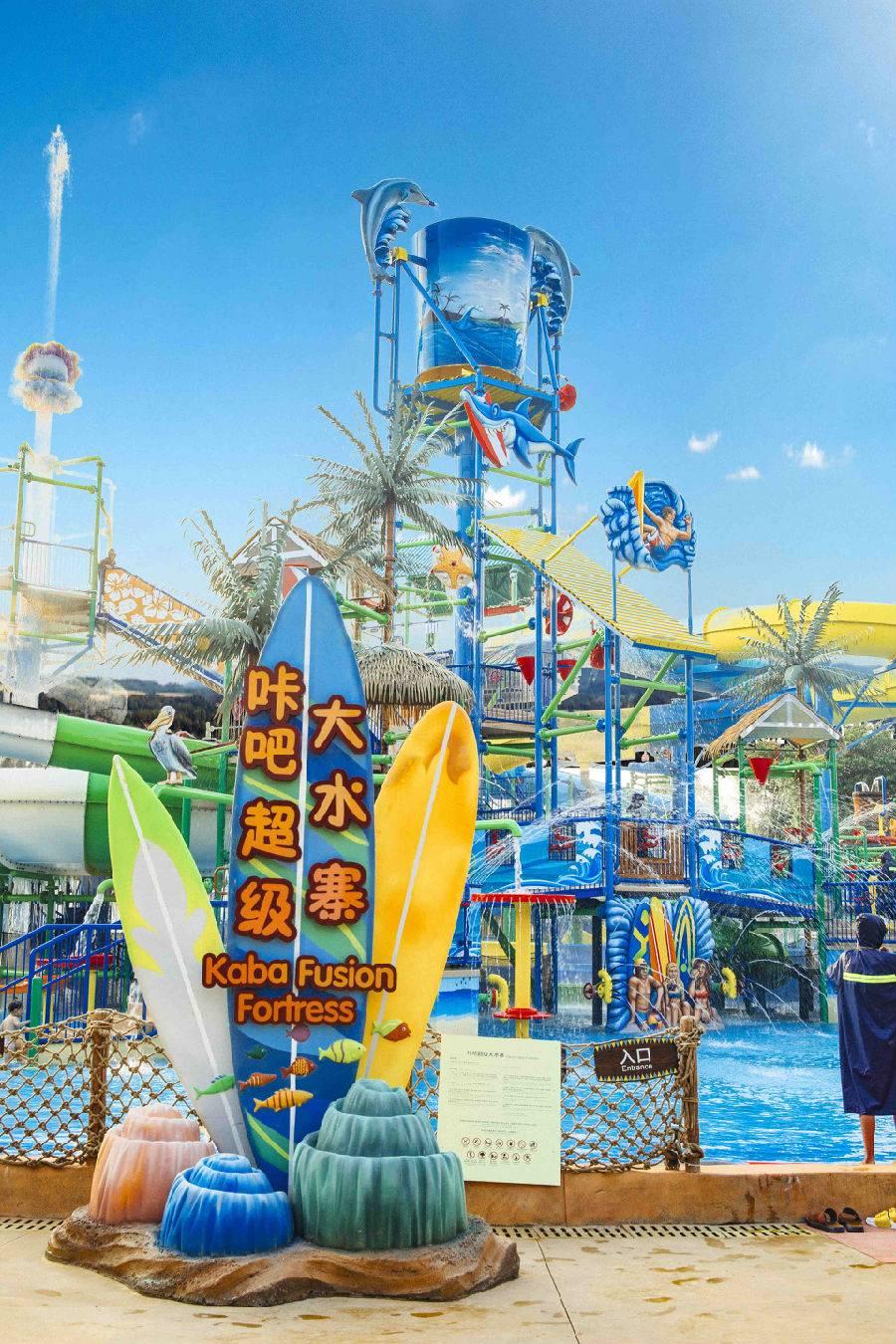 佛山顺德欢乐海岸PLUS--玛雅海滩水公园日场成人票