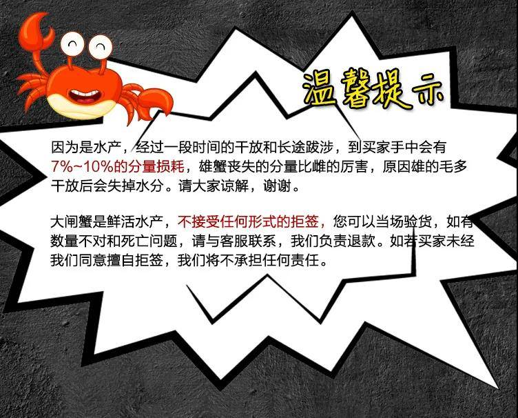 【预售抢购】大湖活水出好蟹,高邮湖大闸蟹,体大膘肥、肉质膏腻丨¥99=6只,¥129=8只,秋季必吃的美味!
