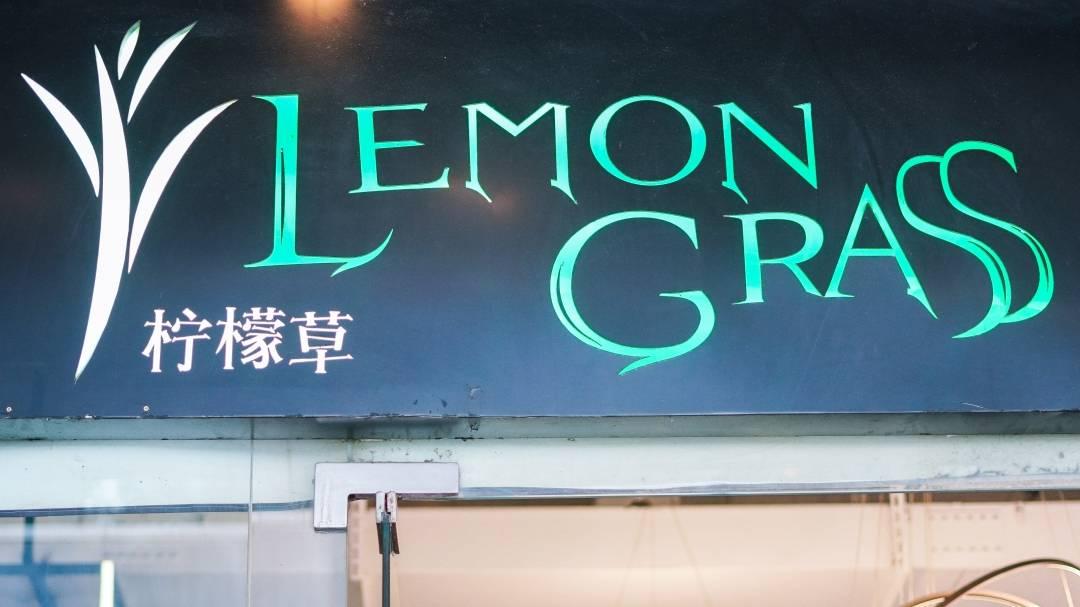 【柠檬草泰国菜】天钥桥路 | 138元抢门市价434元2-3人餐!【在线预约】