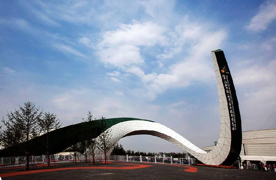 北京园博园门票(学生票)