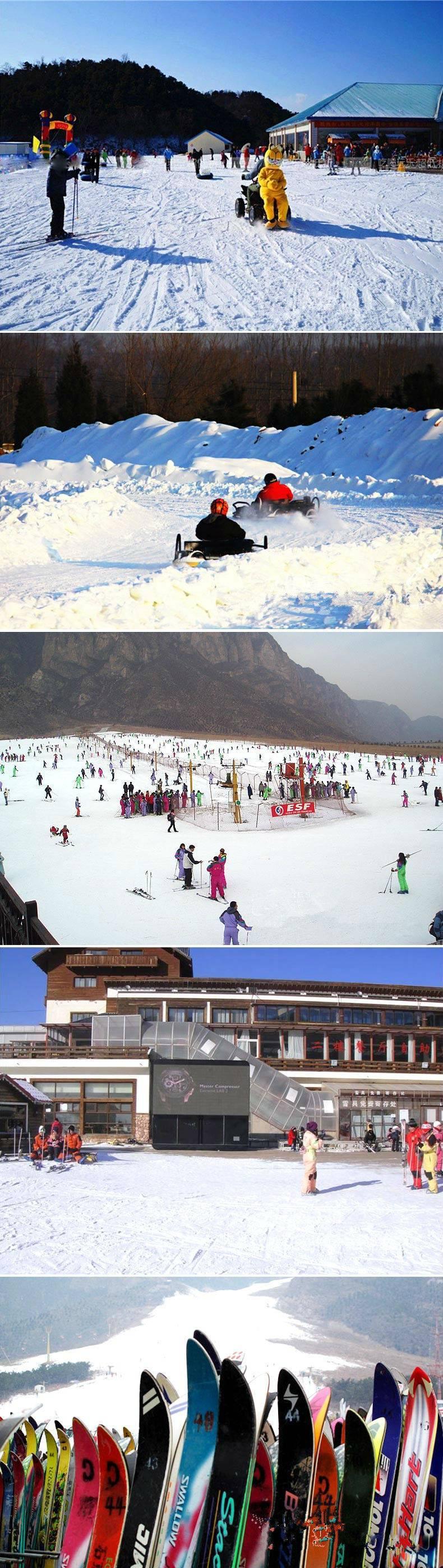 【北京】开板特惠--石京龙滑雪场周末全天滑雪票(12.1-12.2) 开抢啦!!!