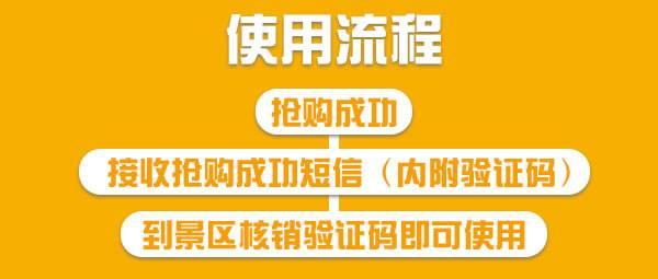【家庭亲子暑假卡】¥168=1大1小家庭亲子暑假卡~玩转13个景区,无预约不加收~有效期至8月底