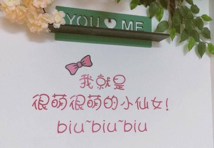 【上海】萌物天堂绝对萌你一脸!星萌宠双人月卡109元(原价158)带您走进星萌宠小版动物园,体验近距离撸宠和休闲的乐趣!