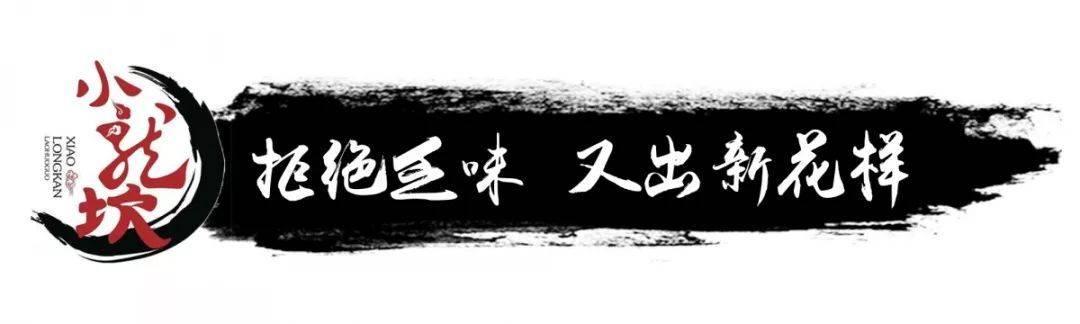【南京】无需预约!!9.9元抢轰动娱乐圈的小龙坎老火锅双人套餐,周末通用!!抢购数量有限,赶紧盘它!