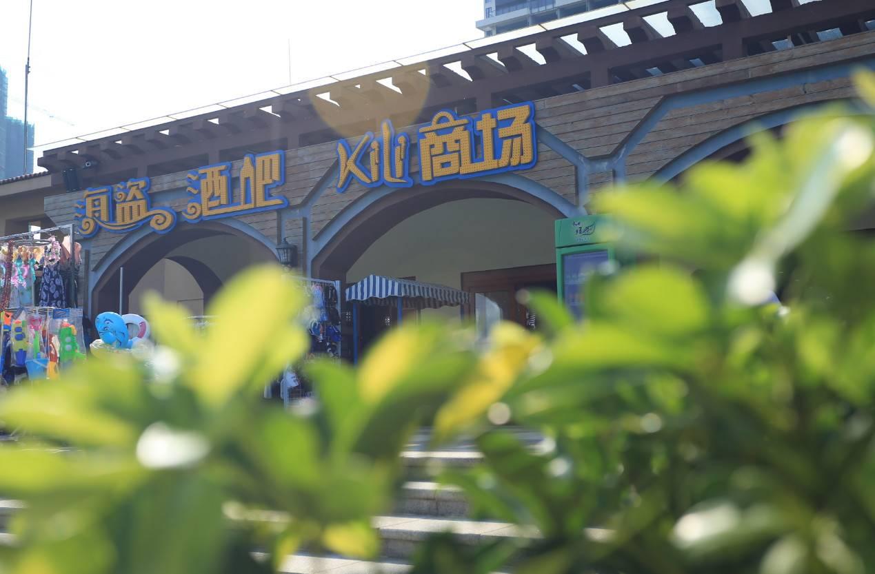 【限时抢购】9.9元抢惠州合正东部湾豪华海景房!