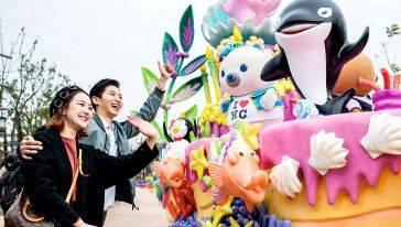 【上海海昌】双十二特惠~180元抢上海海昌海洋公园门票老人票