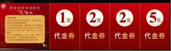 【苏州】这个新春套餐太优秀了吧!118元抢四季悦温泉票+餐券+茶券,还有20元代金券可以逛吃逛吃,完全承包了一天的快乐!