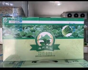 """【连州迟菜心10斤装】我们只做""""自然有机""""绿色食品的搬运工!送菜到家,健康到家!"""