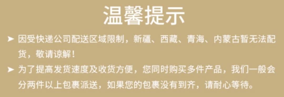 【包邮】16.9秒杀竹云逸原生竹浆本色无芯卷纸家用14卷。