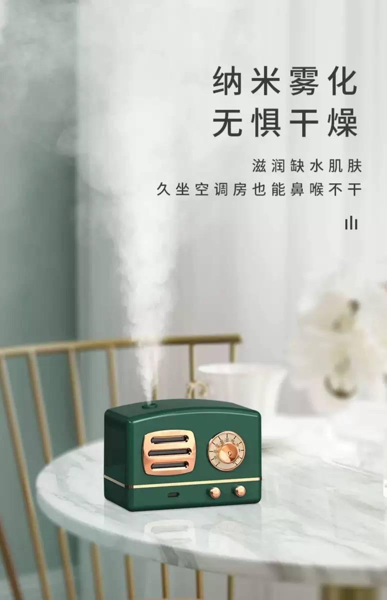 【全国包邮】室内清洁首选,49抢复古加湿器、功能多用、大雾量喷雾,清洁实用