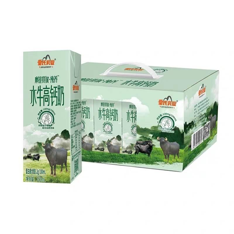 全国包邮当天发货,59.9秒皇氏高钙水牛奶1箱,多多钙质伴你健康