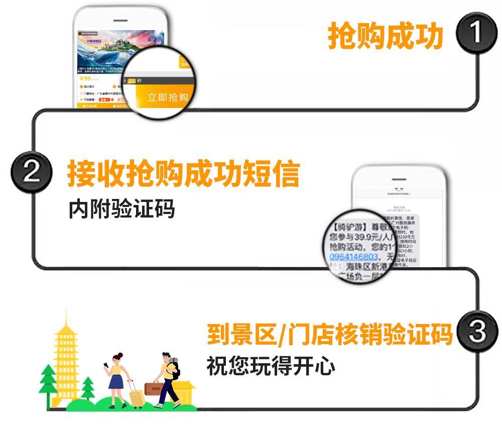 【广州】疫后相约,29.9元抢东方宝泰广场迪吉象儿童乐园,地铁直达,还送100ml消毒喷雾!