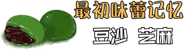 【江浙沪京东包邮】纯手工青团!包邮价33元!豆沙+芝麻,双重口味共20个,等你来尝!48小时内发货!