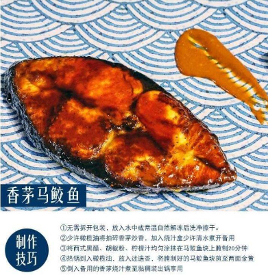 【阳江特产】享受深海美味;仅需108元疯抢2斤装深海马鲛鱼;肥美,肉质鲜嫩;顺丰/京东包邮到家;不用到海边,美味生鲜速到