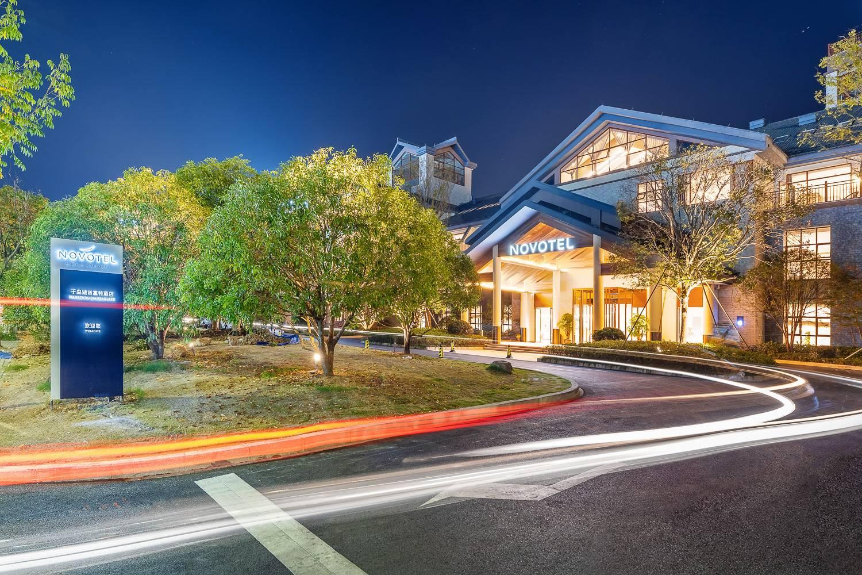 【千岛湖】旅游救市1折限量抢!299抢准五星诺富特酒店,原价2188的最高品质推荐,6个月平日加收,有效期到年底!