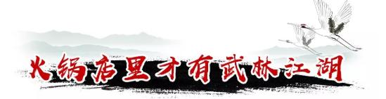 """【深圳】【蜀大侠·无接触式免费配送】188元2-3人餐!收割半个娱乐圈的""""龙头火锅"""",在家也能放心吃~"""