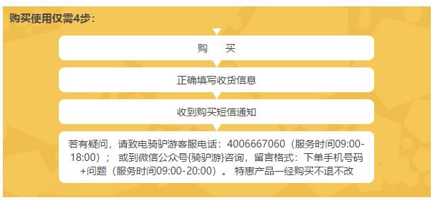 【全国包邮】29.9元抢2袋鲁小磊虾干,每袋100克,好吃又健康,居家办公零食首选!