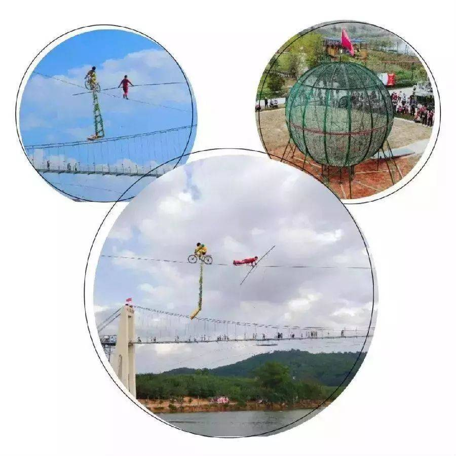 【广州7D玻璃桥】周末、国庆假期通用!59.9元抢花都志惠农场1大1小亲子套票,惊险横跨268米玻璃桥+空中走钢丝表演+环球飞车表演等项目!